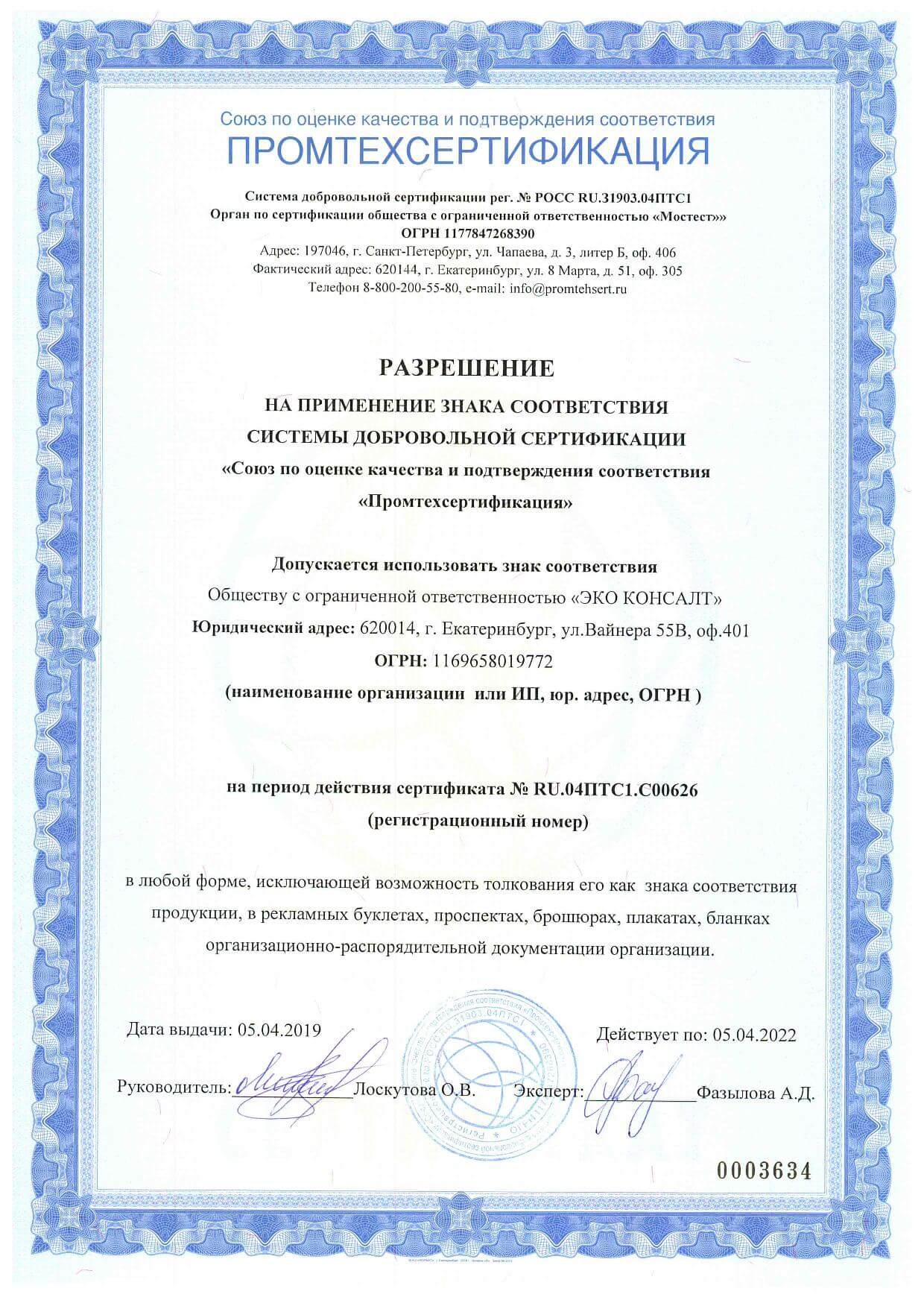 Услуги по лицензированию